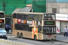 KR7980 @ 57M 由 RA4107 於 葵涌道面向葵昌中心梯(葵涌道行人天橋)拍攝