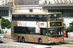 KR6560 @ 32M 由 HN2951 於 葵涌道面向葵昌中心梯(葵涌道行人天橋)拍攝