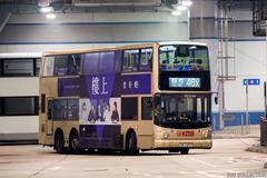KR7295 @ 46X 由 985廢青 於 大圍鐵路站巴士總站面向46S總站梯(46S總站梯)拍攝