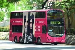 [Roadshow]Roadshow Music Bus - 顧芮寧 x 鄧建明《我只需要知道》