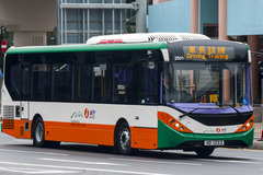 VD1333 @ OTHER 由 沙爹嘔麵 於 民耀街與金融街交界南行梯(IFC梯)拍攝