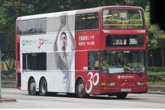 [中國人壽(海外)]中國人壽(海外) 至誠服務三十年