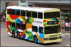 青山公路荃灣段西行面向眾安街巴士站梯