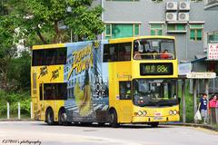 KT6491 @ 88K 由 因管理不善而有全港最 於 顯徑街顯田村巴士站西行梯(顯田村梯)拍攝