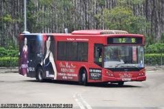 RG5117 @ 18 由 samuelsbus 於 深水埗東京街巴士總站出站面對連翔道梯(出東京街巴總通道梯)拍攝