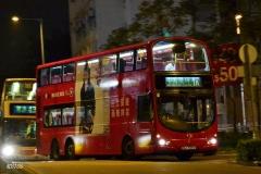 [Roadshow]Roadshow Music Bus - Michael Jackson bad 25