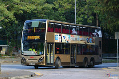 SL7615 @ 268C 由 Jerry101923 於 朗屏路南行左轉朗屏巴士總站門(朗屏巴士總站門)拍攝