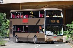 SY4050 @ 99 由 LB9087 於 烏溪沙鐵路站出站 U-turn 梯(烏溪沙出站 U-turn 梯)拍攝