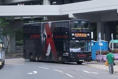 NH9684 @ 82M 由 Him 於 寧富街左轉柴灣鐵路站巴士總站梯(柴灣入站梯)拍攝