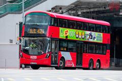 WH9368 @ 42A 由 CTC 於 西九龍站巴士總站轉出海泓道門(西九出站門)拍攝