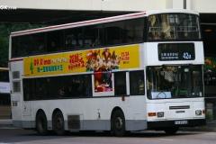 FU2948 @ 42M 由 GK2508~FY6264 於 担扞山路面向長安巴士總站梯(担扞山路梯)拍攝