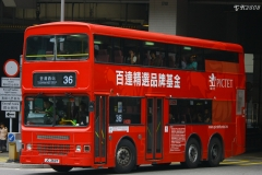 JC3697 @ 36 由 GK2508~FY6264 於 梨木樹巴士總站右轉和宜合道門(出梨木樹巴總門)拍攝