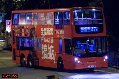 LB9812 @ 47X 由 安東尼 於 秦石巴士總站右轉豐石街梯(秦石巴總出站梯)拍攝