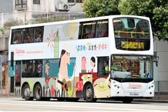 [台灣旅遊局]www.Welcome2Taiwan.net - 旅行台灣。季季好禮送給你!
