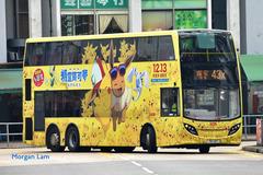 TK147 @ 43X 由 HKM96 於 恆信街面向富安花園商場梯(富安花園商場梯)拍攝
