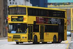 企業廣場巴士總站左轉出常悅道門
