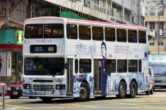 FZ4602 @ 40 由 . 鉛筆 於 通州西街右轉青山道門(香港工業中心門)拍攝