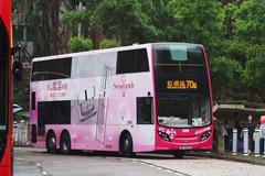 TP9475 @ 70S 由 HR1815  於 和合石巴士總站 70S 站梯(和合石 70S 梯)拍攝