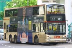 豐順街左轉禾輋巴士總站梯