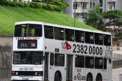 平田巴士總站左轉出安田街門