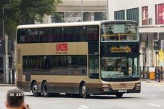 TP1095 @ 52X 由 JN4317 於 櫻桃街迴旋處右轉面向新九龍廣場梯(新九龍廣場梯)拍攝