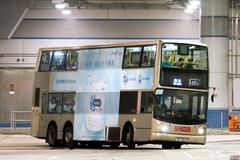 JF1564 @ 46X 由 荔廠最削嘅大白豪 於 大圍鐵路站巴士總站面向46S總站梯(46S總站梯)拍攝