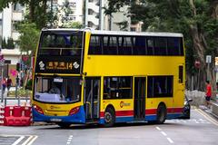 RY8397 @ 14 由 新手巴迷 於 太康街右轉嘉亨灣巴士總站門(嘉亨灣入站門)拍攝
