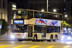 JD9456 @ 681 由 新手巴迷 於 恆康街右轉西沙路門(頌安門)拍攝