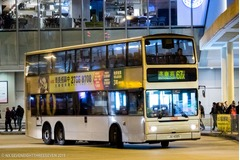 JU4325 @ 67X 由 NX Seveneightthreeseven 於 旺角東鐵路站巴士總站出站梯(旺火出站梯)拍攝