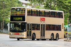 KT5123 @ 5 由 GS6500 於 富山巴士總站左轉蒲崗村道門(富山巴士總站門)拍攝