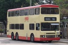 觀塘道西行麗晶花園巴士站梯