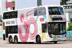 VB4398 @ 74A 由 Fai0502 於 啟業巴士總站出站梯(啟業巴總出站梯)拍攝