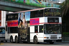 HG2515 @ 21 由 Lucia樂樂^^ 於 紅磡站面向都會商場(都會梯)拍攝