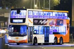 MX9771 @ A41 由 藴藏住黑暗力量既鎖匙 於 愉翠苑巴士總站出站門(愉翠苑出站門)拍攝