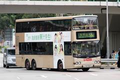 KR6080 @ 58M 由 FX7611 於 震寰路南行左轉青田路東行梯(青松觀梯)拍攝