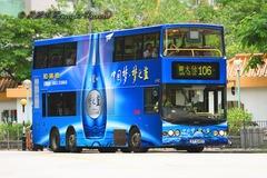 KT6491 @ 106 由 小峰峰 於 東頭村道左轉黃大仙巴士總站梯(入黃大仙巴士總站梯)拍攝