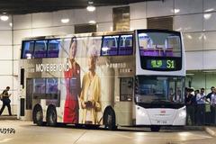 PY1555 @ S1 由 藴藏住星之力量既鎖匙 於 東涌站巴士總站入坑梯(東涌室內站入坑梯)拍攝