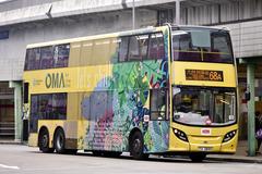 TV2890 @ 68A 由 lf272 於 青衣鐵路站巴士總站落客站梯(青機落客站梯)拍攝