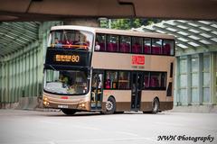 SY4050 @ 80 由 AVW33 於 美田路右轉美煇街面對美林邨門(美田路門)拍攝