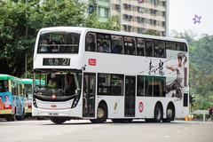 WW4016 @ 27 由 海星 於 順安道入順天巴士總站門(入順天巴士總站門)拍攝