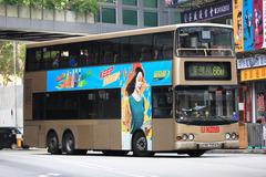 KR7254 @ 66M 由 AP15 於 西樓角路左轉荃灣鐵路站巴士總站梯(入荃灣鐵路站巴士總站梯)拍攝
