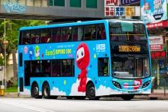 西樓角路左轉荃灣鐵路站巴士總站梯