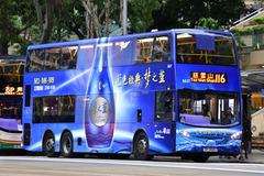 [江蘇洋河酒廠]中國夢·夢之藍 - 訂購熱線:25404168
