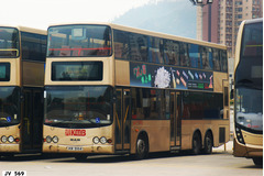 KR2164 @ OTHER 由 JV569 拍攝