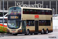 TN3840 @ 42A 由 Samson Ng . D201@EAL 於 佐敦渡華路巴士總站入坑門(佐渡入坑門)拍攝