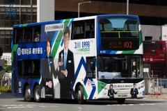 PF8486 @ 102 由 海星 於 南安里面向筲箕灣巴士總站梯(南安里梯)拍攝