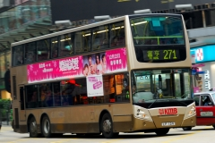 LF139 @ 271 由 湯馬仕 於 彌敦道與佐敦道交界北行梯(裕華梯)拍攝