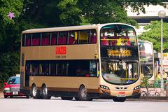 UN5648 @ 283 由 海星 於 美林巴士總站左轉美田路梯(美林巴總梯)拍攝