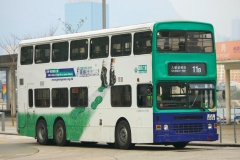 FZ8158 @ 11B 由 GK2508~FY6264 於 九龍城碼頭巴士總站落客站梯(九碼落客站梯)拍攝