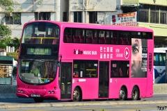 [Roadshow]Roadshow Music Bus - 甄子丹《特殊身份》